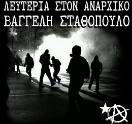 Attacks in solidarity with anarchist comrade Vaggelis Stathopoulos (Athens,Greece)
